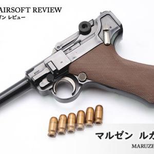 ドイツの名銃・ ルガー P08