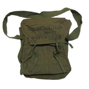 M85 CARRYING CASE(DEMOLITION BAG)①
