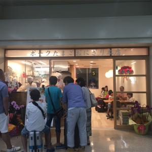 那覇空港で「ポークたまごおにぎり」