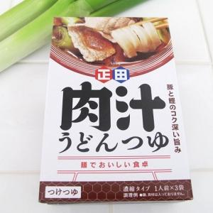 【肉汁】市販のうどんつゆ、本当に美味しいのはこれだ!【濃いめ】