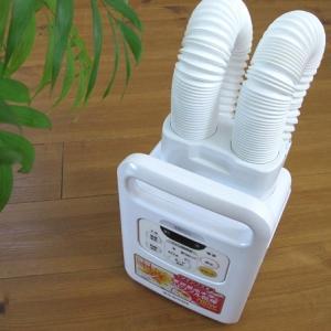 【使い方解説】人気のアイリスオーヤマ布団乾燥機「カラリエ」ツインノズルレビュー!【おすすめ】