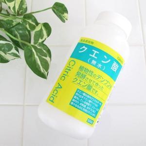 蛇口まわり(根元)の汚れの落とし方。水垢汚れはクエン酸で掃除する!