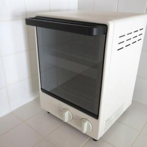 縦型トースター(2段式)の使い勝手は?人気の無印良品の縦型トースターを買ってみました
