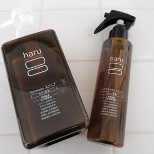 洗い流さない髪の美容液「haru ヘアミネラルエッセンス」♪スプレーして乾かすだけでサラツヤ髪に【ノンシリコン】