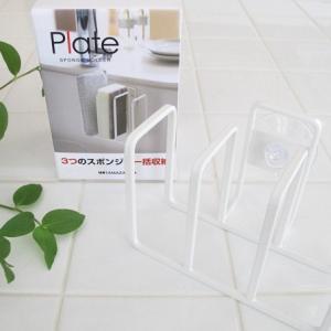 キッチンスポンジラックはおしゃれで洗いやすいものがいい!置き場のいらない吊るす収納で食器洗いスポンジも清潔に使える♪
