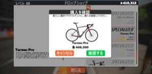クライミングバイク