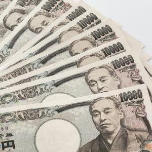 老後資金2000万円必要と金融庁が発表!ナニィ?どうやって貯める?