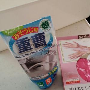 お弁当箱の匂いを取る!洗っても残る匂いを簡単に取ってみよう