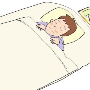 35課 条件形② 寝れば治ります。