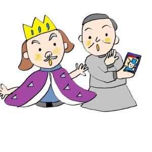 ストーリーシリーズ 「裸の王様」⑤ N3「~によれば ~ということ」