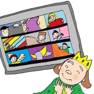 ストーリーシリーズ 「裸の王様」④「~ようになる」