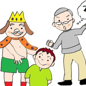 ストーリーシリーズ 「裸の王様」⑬ N3 「~せい」「~おかげ」