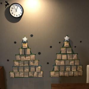 100均で揃えるアドベントカレンダーと、クリスマスプレゼント準備。それから福岡クリスマスマーケット。