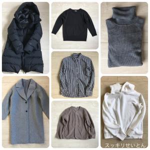 【ママの服】暖かくなるまでこれで乗り切りたい!全14着と、暖かさ抜群のユニクロタイツ(極暖)