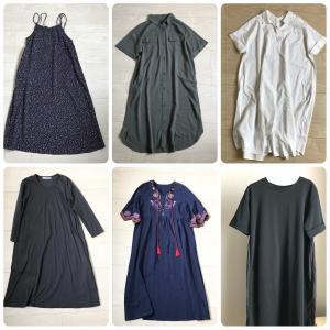 【ママの服】今季はワンピース中心でいきます!夏のワードローブとお気に入りの部屋着ワンピ