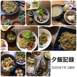【夕飯記録】夏野菜の冷凍ストック◎キーマカレーにも野菜スープにも使える万能野菜ミックスです!