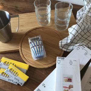 【IKEA購入品】オシャレ!一石二鳥!まな板を竹製に替えてみた!【ミニマリスト主婦】