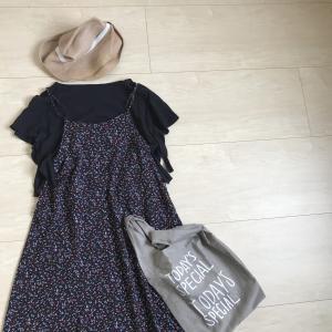【ママの服】マキシワンピの着心地と、着るときに注意していること。