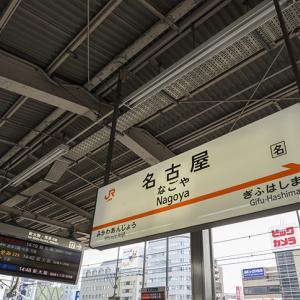 【サクッと読めます】子連れ 新幹線帰省 の前に買っておいたもの と 地味に大事な「ほんのひと手間」
