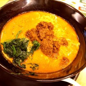 【名古屋市西区】ガストの濃厚な坦々麺とマットレス