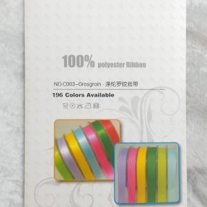 M-Style Ribbon Luxe(エムスタイルリボン リュクス)ディプロマコース