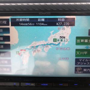 九州買取の旅 第1段 完了