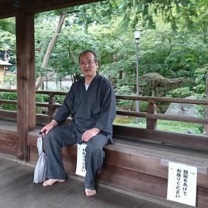 小堀遠州「綺麗さび」の庭園