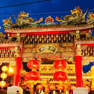 【年末年始も修養に感謝*横浜中華街 関帝廟お参りさせて頂きました!】