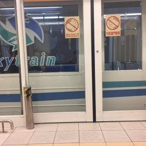 """桃園国際空港ターミナル2からターミナル1への""""深夜のターミナル間移動"""" スカイトレインに救われた"""
