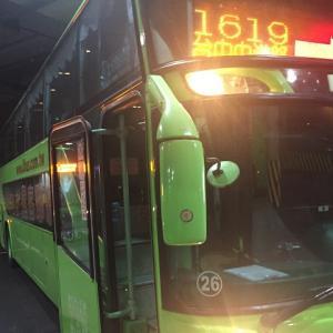 """台中から台北へ高速バスで移動 """"統聯客運(UBus)の乗り場""""はここ"""