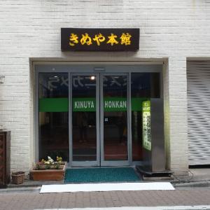 #255 東京・上野の安宿に泊まってみた。(2020.1)