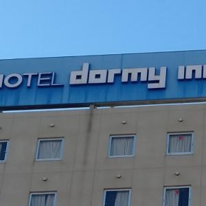 #280 ドーミーインに泊まってみた。(2021.1)