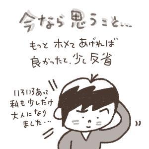 ヒロシさん負のスイッチ!
