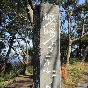 城ケ崎ピクニカルコースを散策