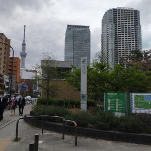 高知旅行3日目 浅草橋・錦糸町観光