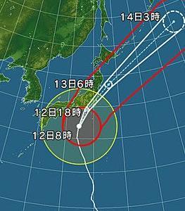 台風19号 台風は 右側が強風です