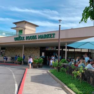 年末ハワイ*カハラモールのホールフーズ