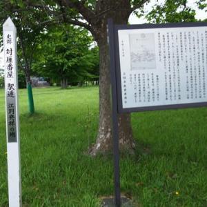江別市の榎本公園へ