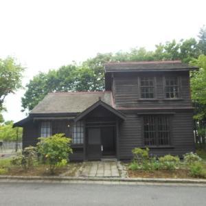 開拓の村の旧有島家住宅