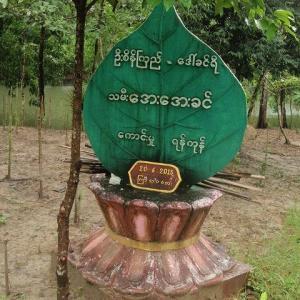 2019 ミャンマー瞑想道場ジプシー日記 68日目 八戒を守れ、その② 5月14日(火)