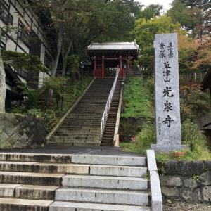 草津で散歩