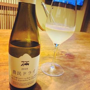 日本のワインもいいですね!