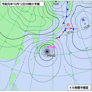 台風19号の接近について