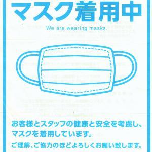 子供の頭痛、今の時期だとマスクが原因かもしれません。