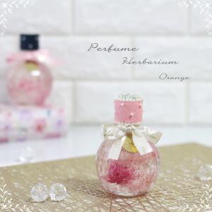 優しく香る♡Perfumeハーバリウム♡