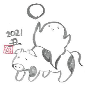 2020年に出会ったオススメ品&2021年の予定(目標)