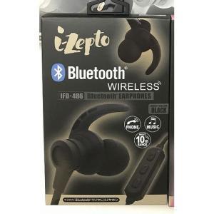 i-Zepto Bluetoothワイヤレスイヤホンを商品購入レビュー。