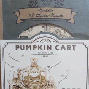 あっという間に 完成した かぼちゃの馬車