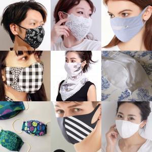 マスクの「困った(-_-;)」は、これで解決!