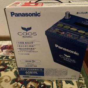 箱バンのサンバーのバッテリーを交換しました。